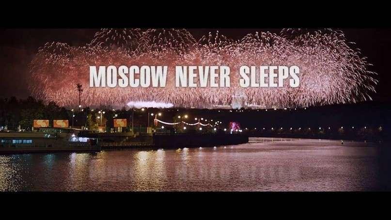 На львовском стадионе прозвучал хит о любви к Москве