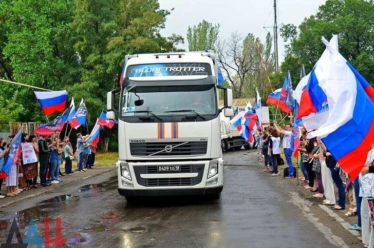Пять лет помощи Донбассу. Белые КАМазы спешат на помощь