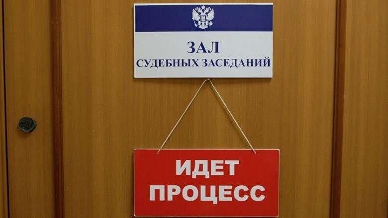 «Золотую судью» Елену Хахалеву отстранили от судебных процессов
