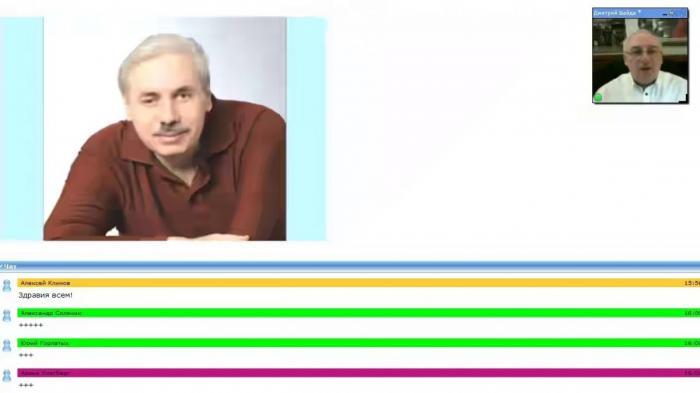 Продолжаем дело Николая Левашова. Конференция – 84 от 11.08.2019