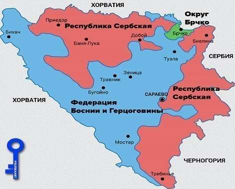 Повторит ли Россия «бросок на Приштину 2.0» в Боснии?