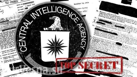 Раскрыта сеть ЦРУ, готовившая государственный переворот в Киргизии | Русская весна