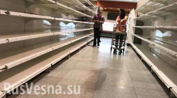 Пустые полки: британцы раскупили продукты перед брекситом, как перед войной (ФОТО, ВИДЕО) | Русская весна