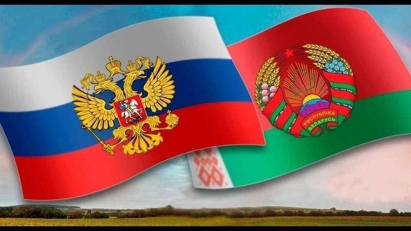 Россия и Белоруссия интегрируют системы идентификации