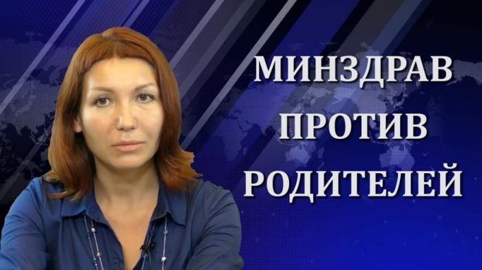 Прививки – смертельный бизнес на детях! Александра Машкова