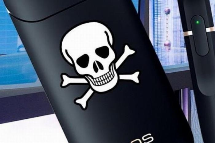 Philip Morris пытается скрыть правду о своей смертельно опасной афере с IQOS на Украине