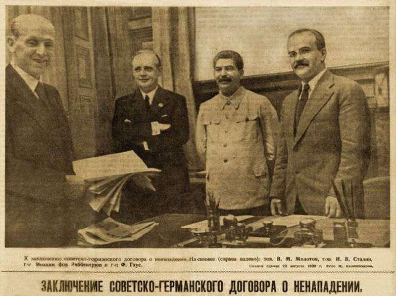В Москве представили документы, связанные с пактом Молотова – Риббентропа
