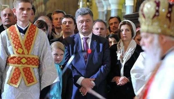 Война отступников против Православия