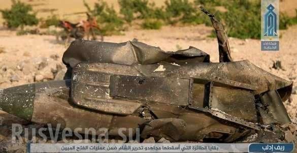 Сирия: армия и ВКС освободили города в Идлибе, сбит Су-22 | Русская весна
