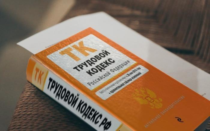 Работники старше 40 лет получат целевой выходной в России