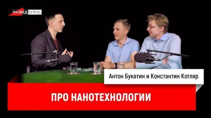 Страшные тайны нано-био-технологии последователей Жореса Алфёрова