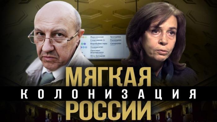 Через английский язык идёт подчинение сознания и мягкая колонизация России