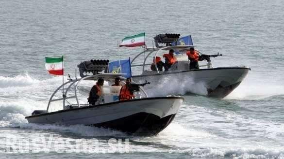 Иран жёстко сбил спесь с Лондона: британские пираты капитулировали | Русская весна