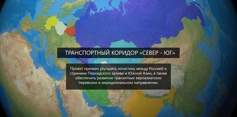 Россия создает крупнейшее энергетическое объединение в мире