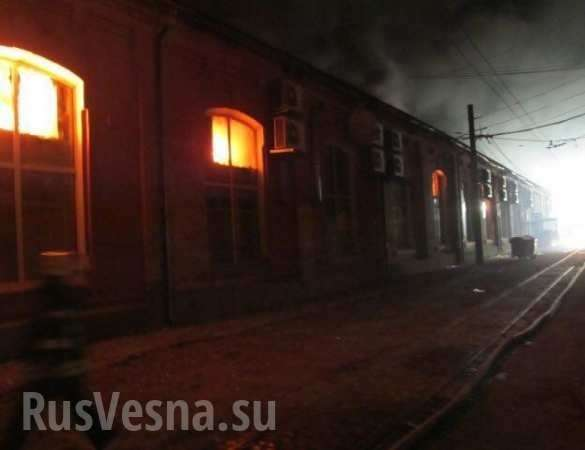 Пожар в Одессе: в самой дешёвой гостинице, переделанной из трамвайного депо, погибло 8 человек | Русская весна