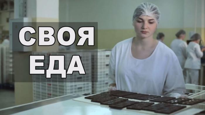 5 лет продуктового эмбарго. Итоги для России и западных стран