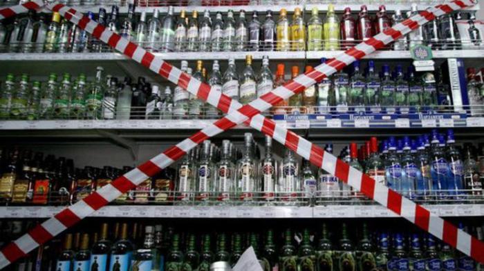 Минздрав предложил запретить продажу алкогольного яда в жилых районах