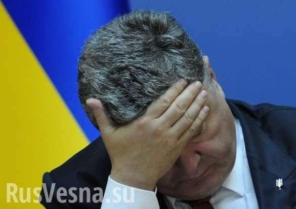 «Это выстрел в спину»! – Порошенко испугался нового удара по своей банде (ВИДЕО) | Русская весна