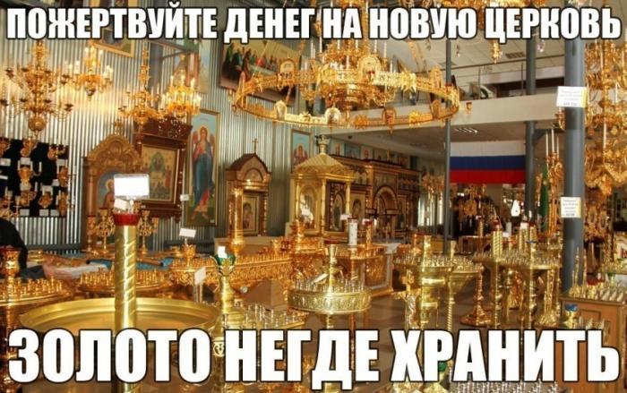 Церковные захватчики норовят растащить всю Москву на части