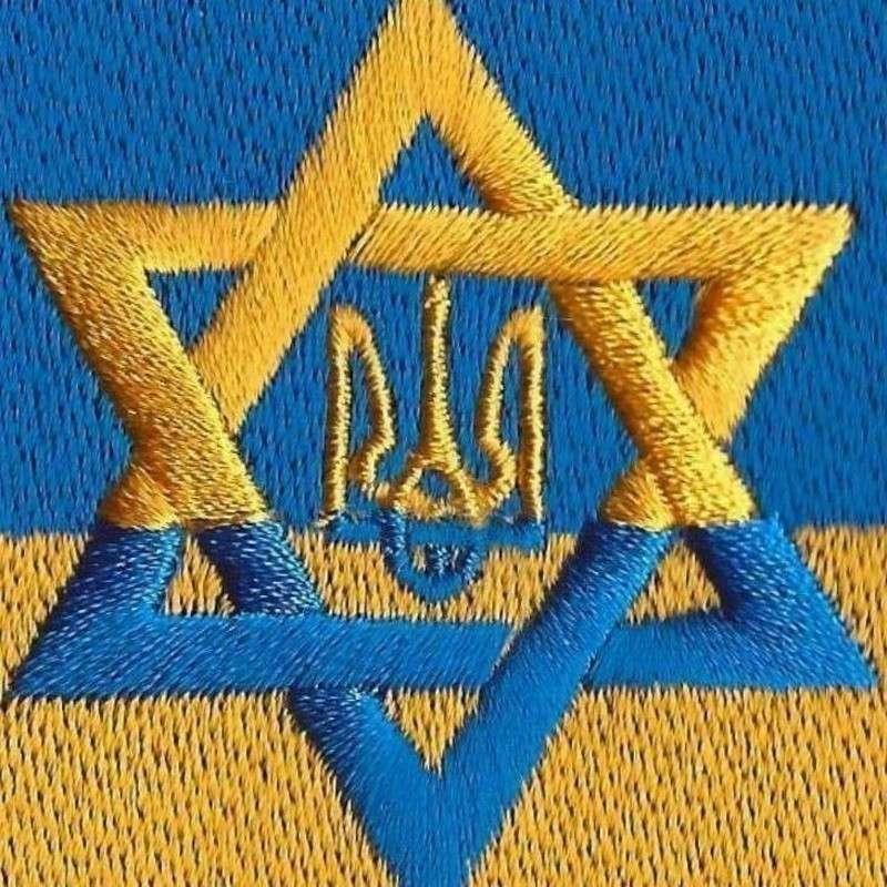 Нетаньяху готовит переселение Израиля на Украину