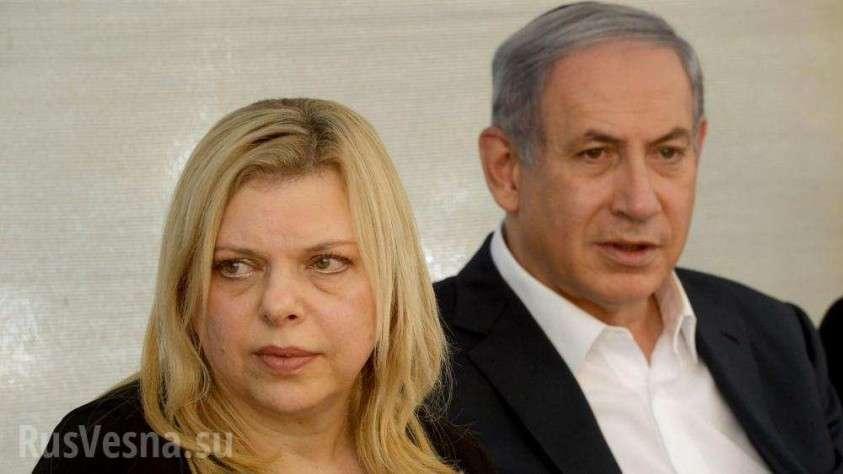 Почему Сара Нетаньяху бросила киевский хлеб-соль на землю: объясняем причины