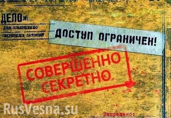 Скандал на украинской АЭС: майнили криптовалюту и раскрыли государственную тайну | Русская весна