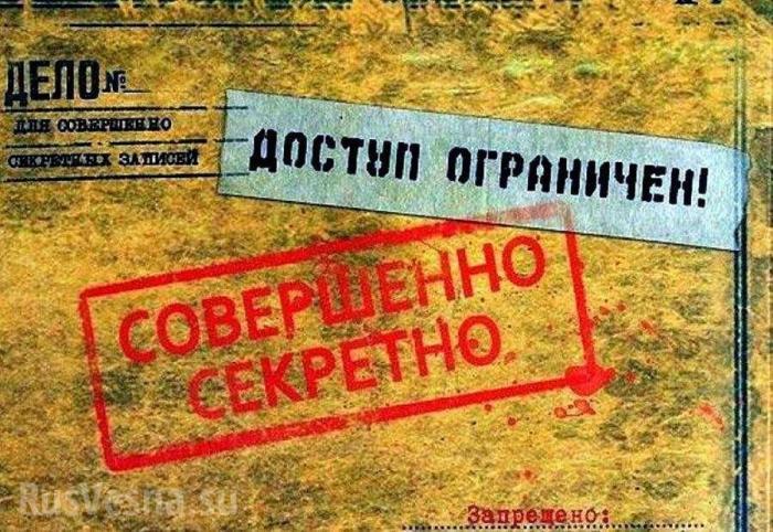 На АЭС Украины: майнили криптовалюту ираскрыли государственную тайну
