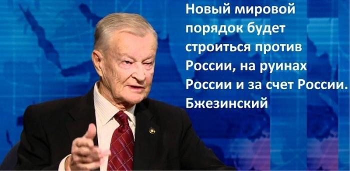 Атака пятой колонны на Путина. Хрен вам, а не гибель России!