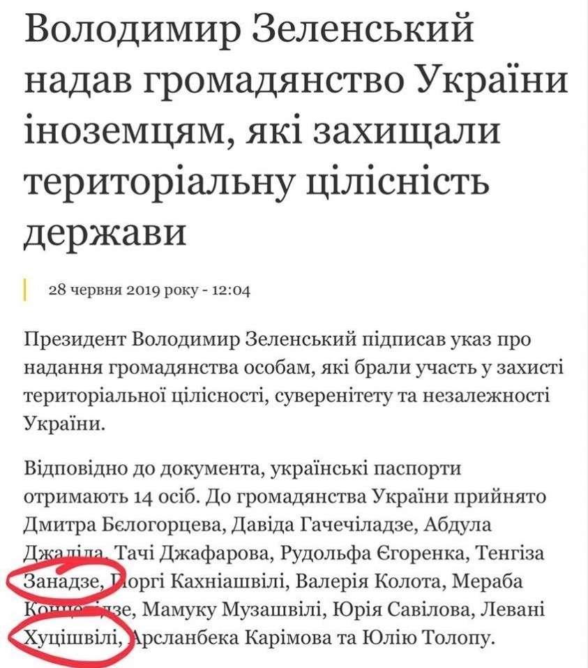 Два «украинских грузина» – «герои АТО» задержаны за грабеж в Киевской области