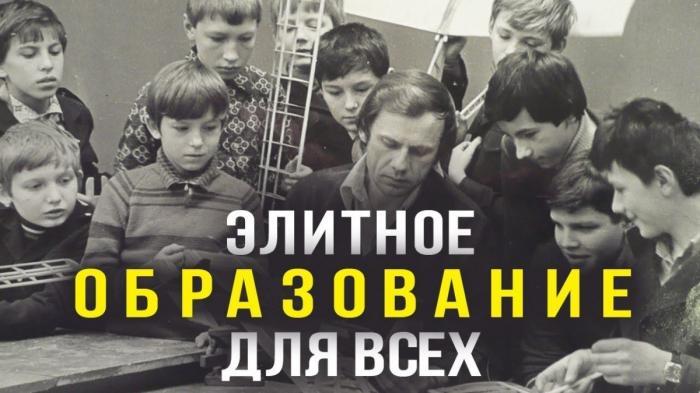 Утраченные сокровища образования. Как в наше время детей превращают в биороботов. Фёдор Лисицын