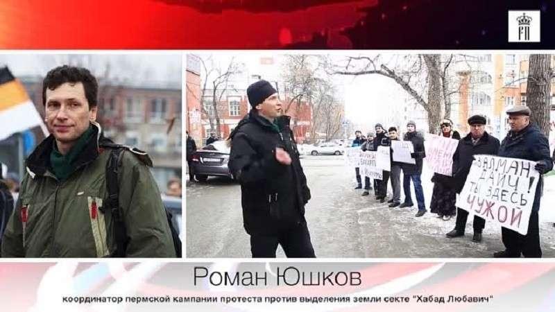 Пермская полиция сочла видеосъёмку в своём здании нарушением закона о гостайне