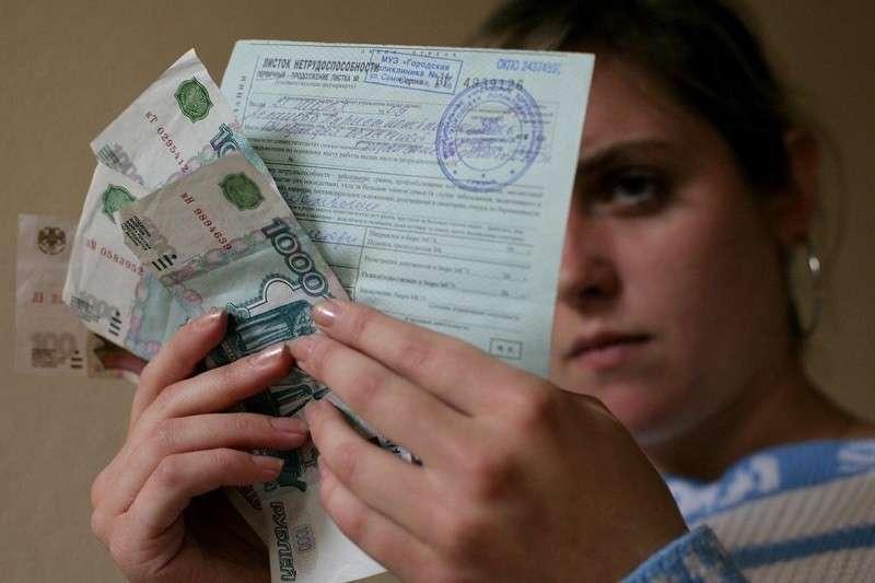 Как изменится жизнь россиян с 1 сентября. Обзор нововведений