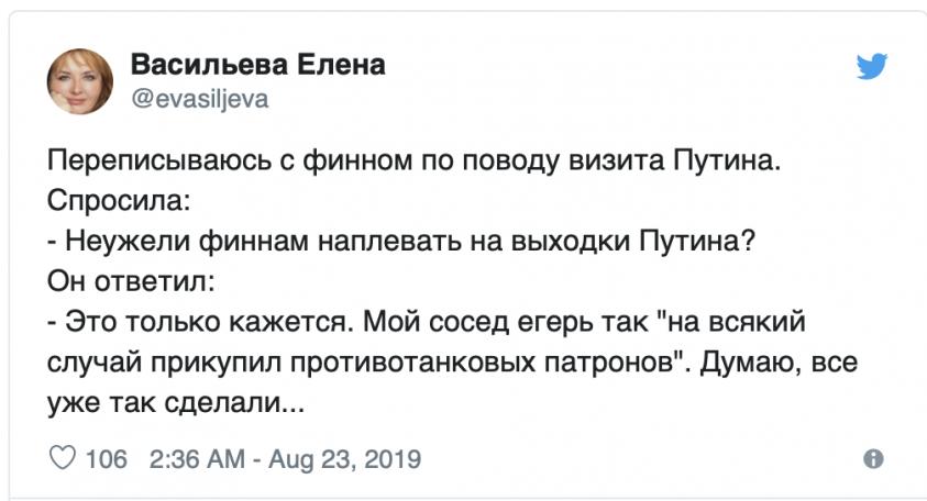 Елена Васильева – очередной борец с режимом, у которой «Путин украл всё»