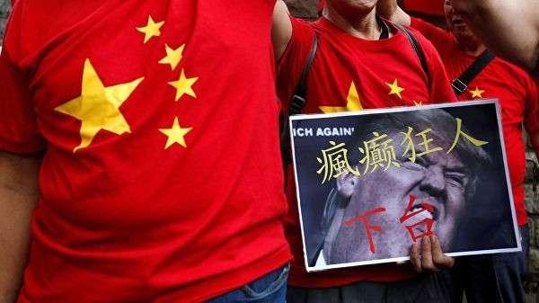 Акция протеста у консульства США в Гонконге, Китай