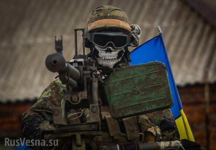 «Самая успешная операция ВСУ на Донбассе» оказалась признанием карателей вубийстве мирных граждан
