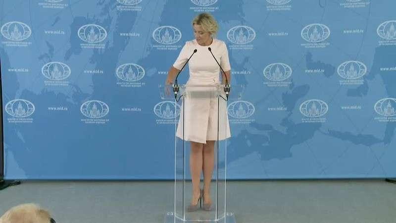 Мария Захарова провела еженедельный брифинг МИД России 22.08.2019