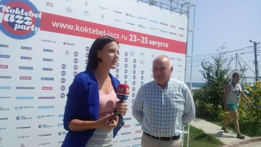 Крым: Джазовый фестиваль в Коктебеле 23-25 августа: сюрпризы начинаются
