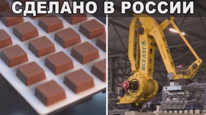 Новые новых заводы России, открытые в июле 2019 года