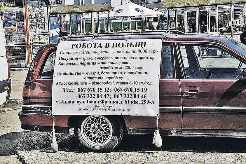 Из страны стали разбегаться люди Фото: Сергей ПОНОМАРЕВ