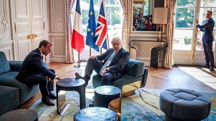 Какие вопросы будут обсуждать на саммите G7 в Биаррице