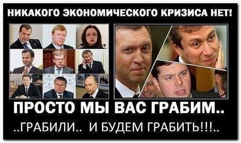 В Совете Федерации каждый десятый сенатор – уголовник. Лучшие люди России!