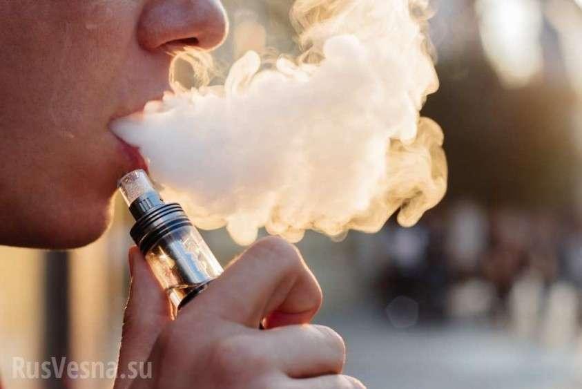 Первая смерть от вейпа: медики США зафиксировали летальный исход от курения электронных сигарет