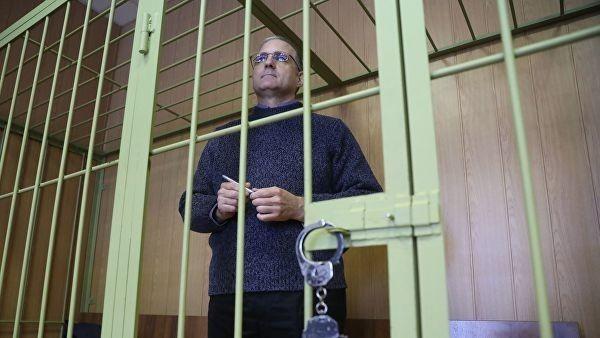 МИД РФ ответил на просьбу посольства США отпустить шпиона Пола Уилана домой «лечиться»