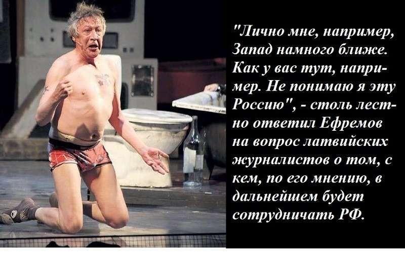 Алкоголика Ефремова закономерно начали пинать за русофобию коллеги поэты