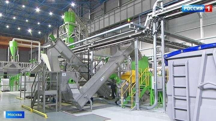 В Москве появился первый завод по переработке электронных отходов