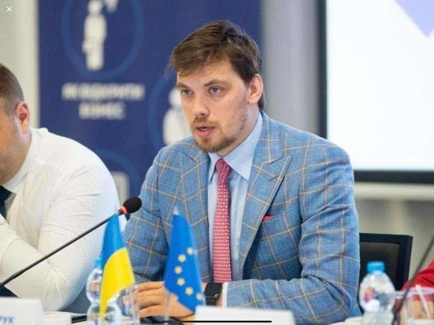 Как изменится политика Украины при новой Верховной раде?