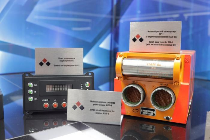 КРЭТ представил новую систему сбора ирегистрации информации для вертолетов
