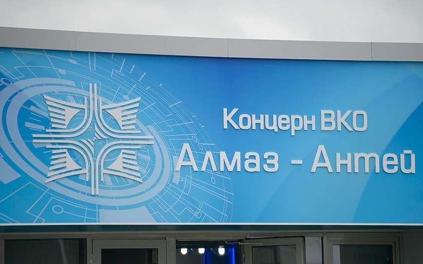 «Алмаз-Антей» начал выпускать системы управления воздушным движением пятого поколения