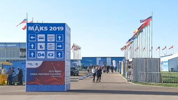 Авиасалон МАКС 2019 начинает работать в открытом режиме. Прямая трансляция лётной программы