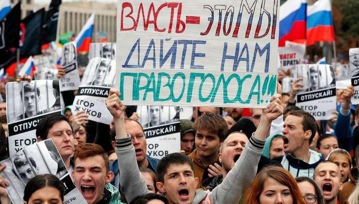 Полиция Москвы: откажитесь от участия в несогласованной акции 31 августа
